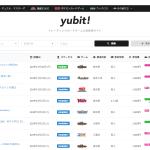 トレーディングカードゲーム大会検索サイト「yubit!」リニューアル公開しました